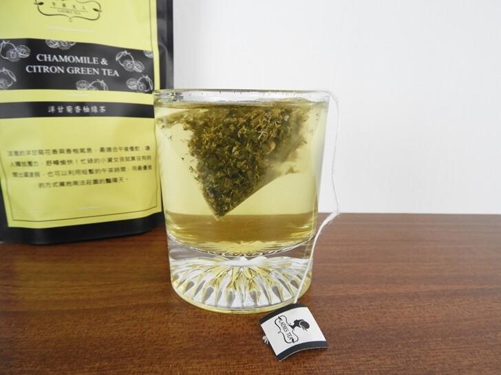 洋甘菊香柚綠茶正在萃取