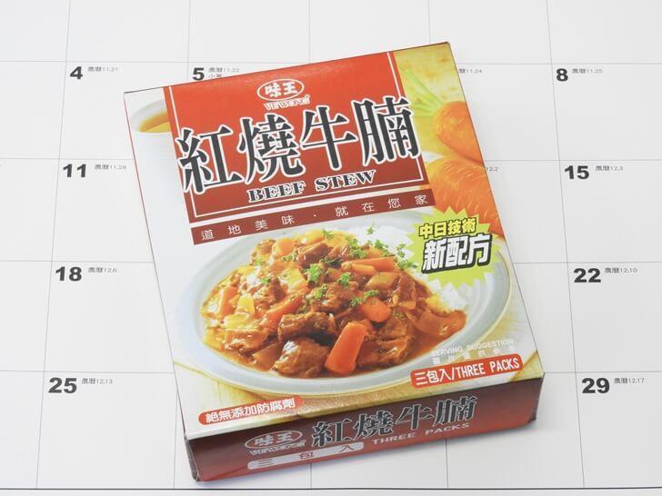 味王調理包紅燒牛腩盒裝