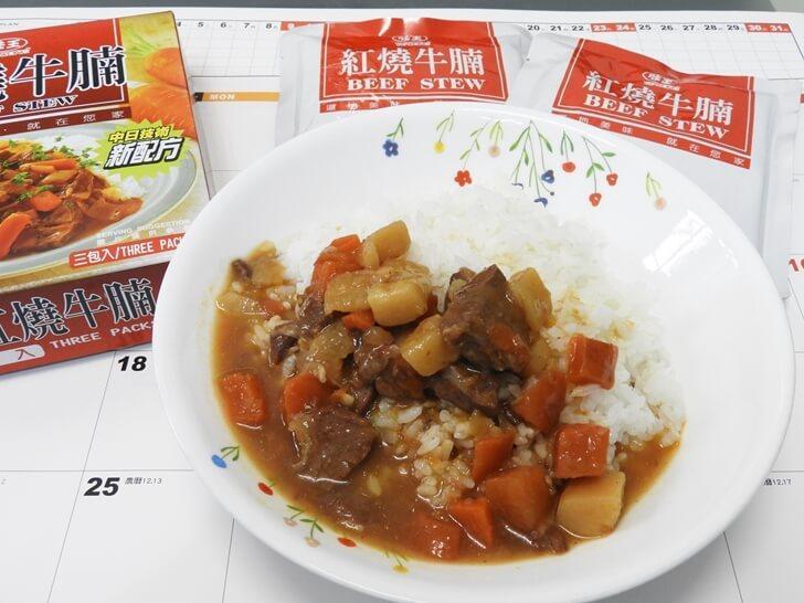準備享用味王調理包紅燒牛腩飯
