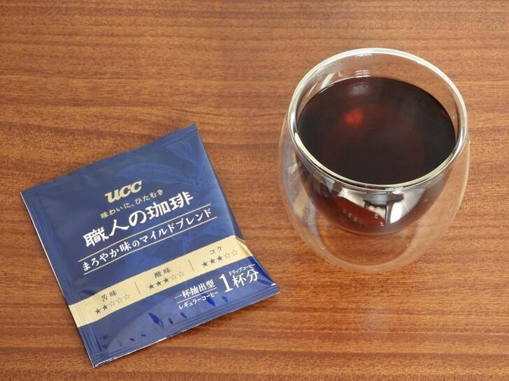 準備享用 UCC 職人柔和便利沖咖啡