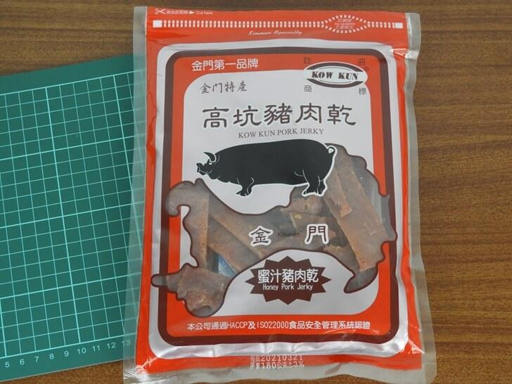 金門高坑蜜汁豬肉乾包裝