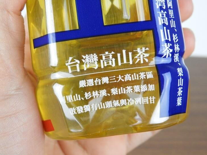 標榜使用台灣茶