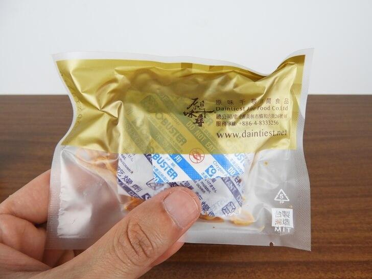 辛‧乳酪絲的包裝背面