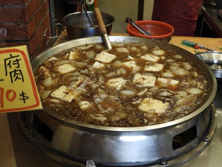豆腐羹也是非常好吃