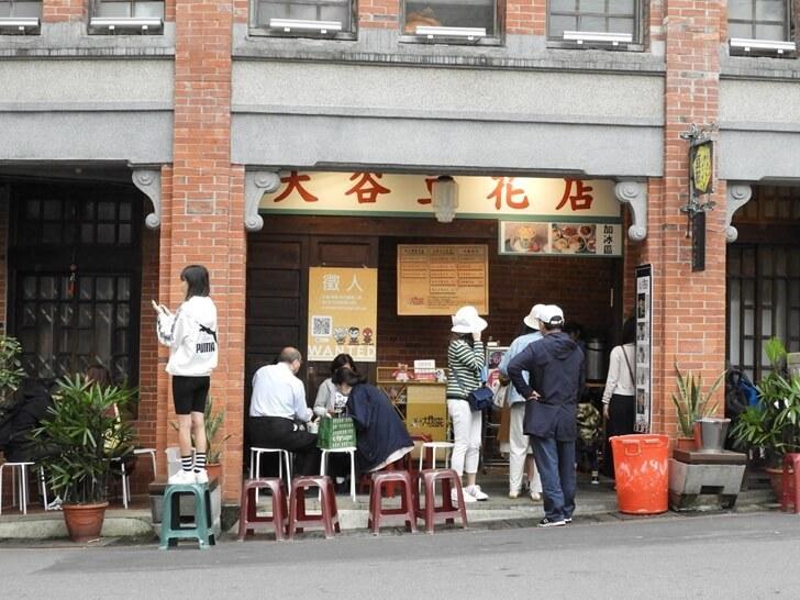 這間豆花店會在老街口叫賣