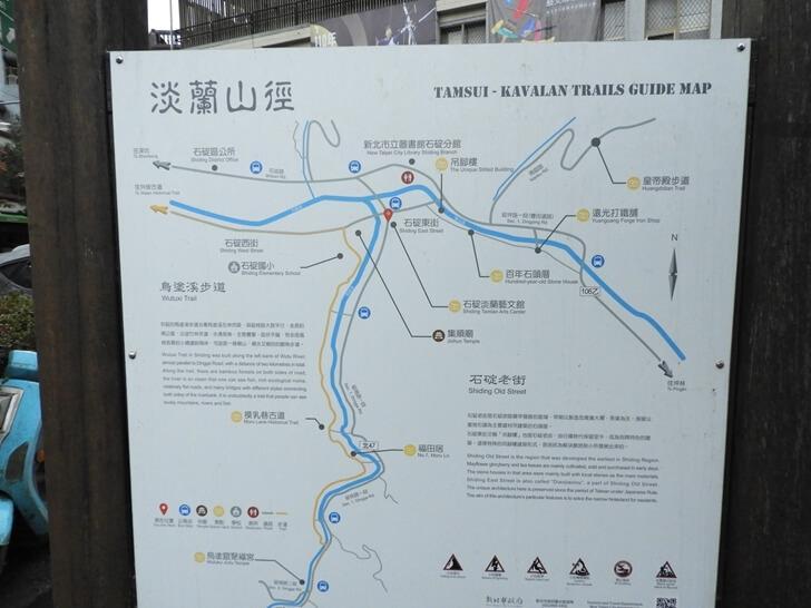 石碇老街的景點地圖