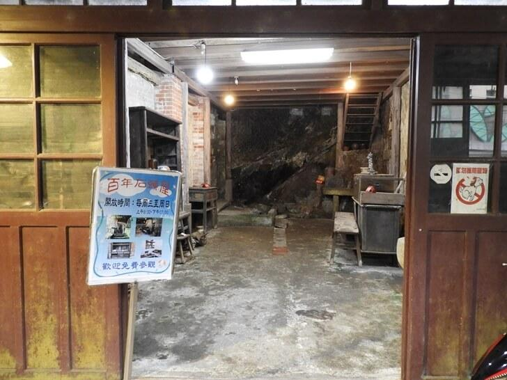 百年石頭屋參觀入口