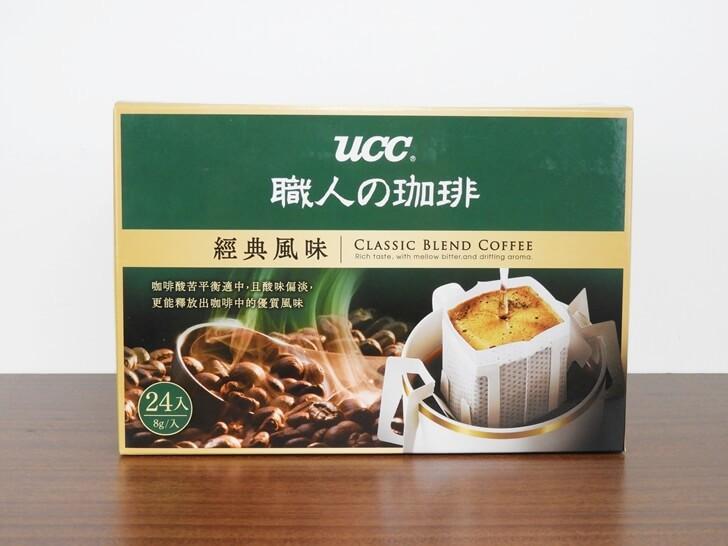 今天要來喝這盒 UCC 職人系列經典風味濾掛式咖啡