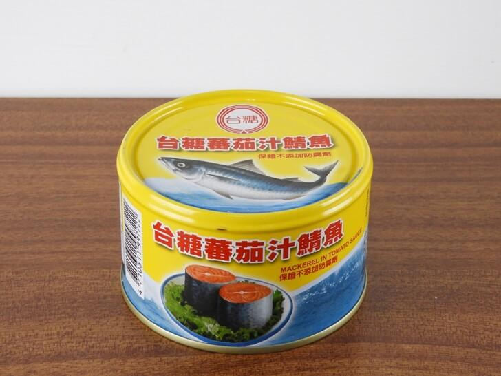台糖蕃茄汁鯖魚罐頭黃罐