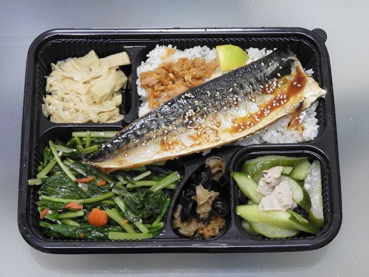 挪威鯖魚飯