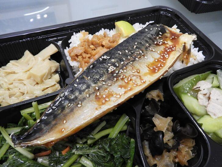 半片挪威鯖魚耶!