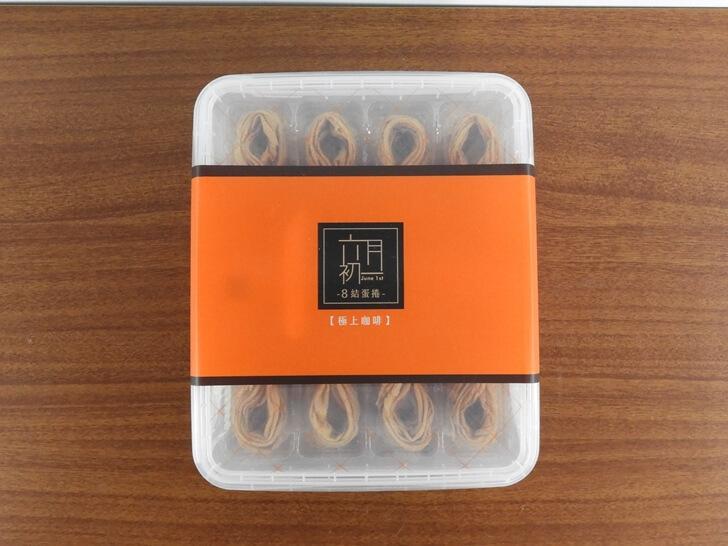 六月初一 8結蛋捲的盒子