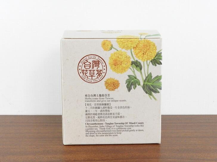 曼寧杭菊茶30G包裝