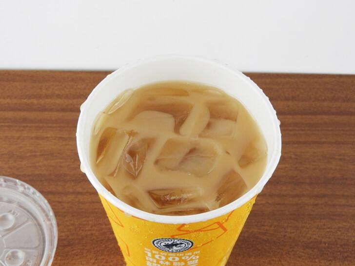 冰的冰蜂蜜奶茶