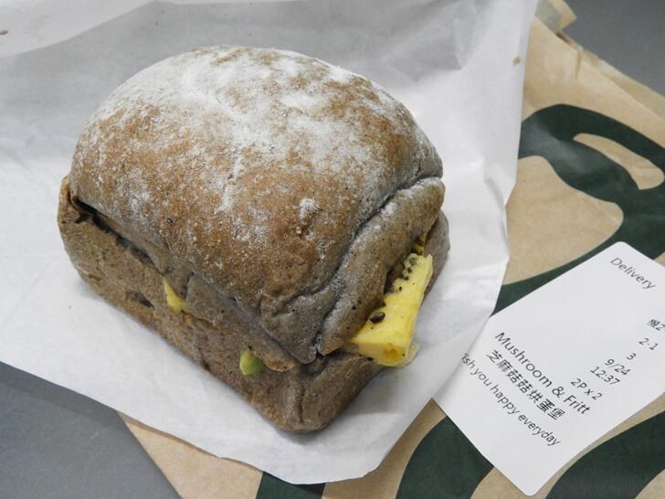 星巴克芝麻菇菇烘蛋堡